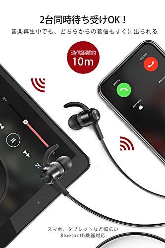 『TaoTronics Bluetooth イヤホン ( 高音質 IPX5防水 8時間連続再生) 軽量 CVC 6.0 ノイズキャンセニング MEMSマイク搭載 内蔵マグネット TT-BH026 (ブラック)』の7枚目の画像