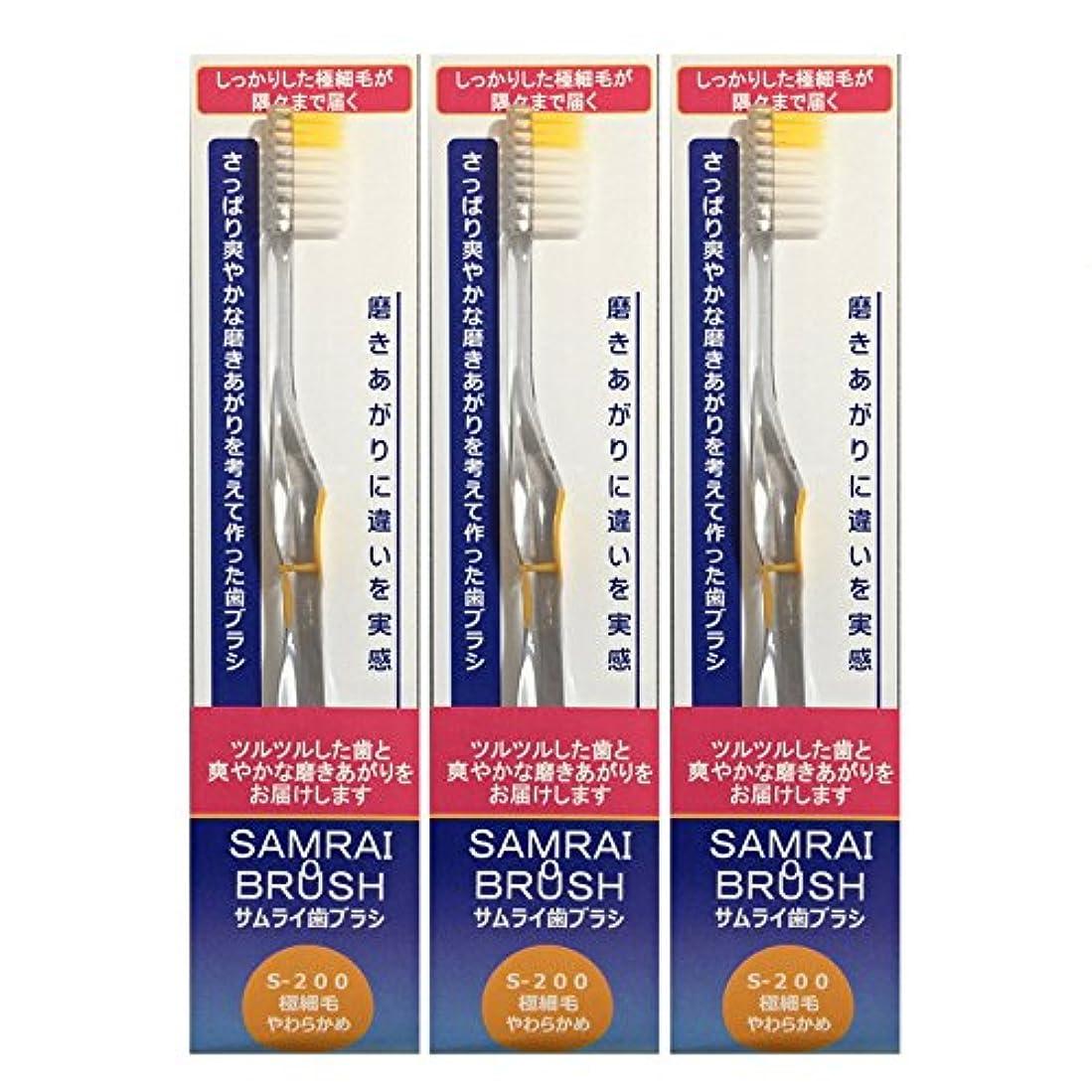 番号韓国パスサムライ(SAMRAI)歯ブラシやわらかめ イエロー 3本