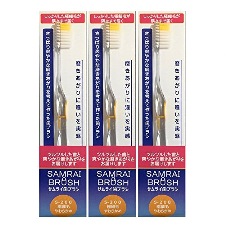 トランクライブラリ手紙を書く指導するサムライ(SAMRAI)歯ブラシやわらかめ イエロー 3本