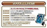 KURE(呉工業) オイルシステム 多走行車用N (180ml)