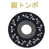剣道用品 ツバ止め 竹刀用鍔止 ツバ止ゴム 抑(おさえる) (銀トンボ)