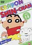 クレヨンしんちゃん DVD TV版傑作選 14