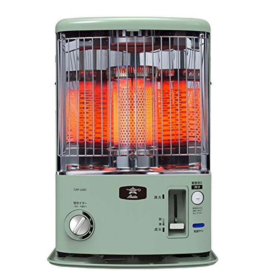 世界の窓原子分岐するアラジン 石油ストーブ CAP-U288 グリーン