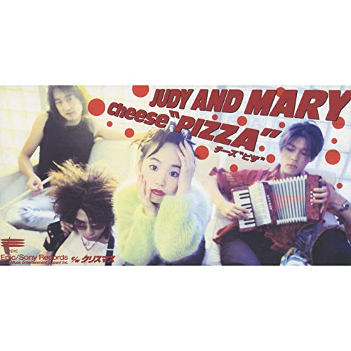 JUDY AND MARY【クリスマス】歌詞を解釈!ダイヤモンドより大切なあなた…今年も一緒に聴こうの画像