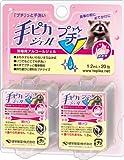 手ピカジェル プチ 1.2mL×20包 【HTRC3】 / 健栄製薬