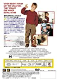 ホーム・アローン [DVD] 画像