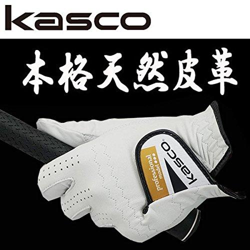 キャスコ Kasco グローブ 本格天然皮革 メンズ 第一ゴルフオリジナル ゴルフグローブ TK-320