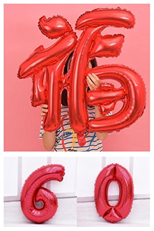 還暦のお祝いに!! 「福」&「6」&「0」バルーン 赤 3枚セット ちゃんちゃんこ カラー インスタ映え ビック 数字 風船 還暦 ウエルカムボード