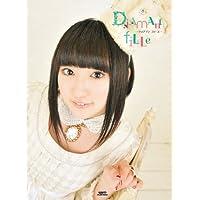 悠木碧1stフォトブック「Diamant fille ~ディアマン フィーユ~」