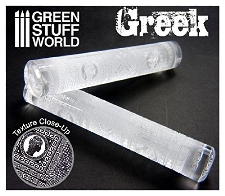 グリーンスタッフワールド ローリングピン ギリシャ風装飾 ミニチュア用ツール GSW-53