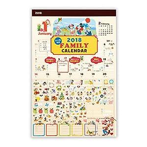 日本ホールマーク ディズニーシール付きファミリー 2018年 カレンダー 壁掛け 大 726706