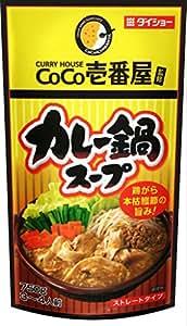 CoCo壱番屋 カレー鍋スープ 750g×2本