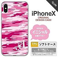 iPhoneX スマホケース ケース アイフォンX イニシャル 迷彩B ピンクD nk-ipx-tp1165ini V