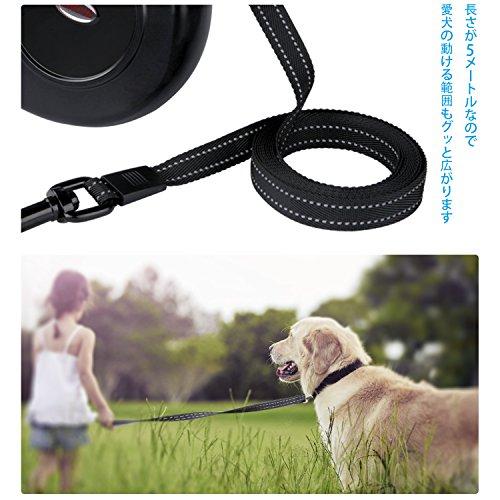 AROVA 愛犬用リード 伸縮リード 巻き取り式ドッグリード 犬用リード 自動巻き 反射光 長さ5M 荷重50kg 小・中型犬対応(ブラック)