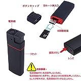 ライターカメラ 超小型カメラ 防犯監視ビデオカメラ 赤外線暗視 1080P高画質 電熱線式ライター スパイカメラ 隠しカメラ 監視防犯カメラ 暗視機能 録画録音 携帯便利 長時間録画 日本語説明書付け 画像