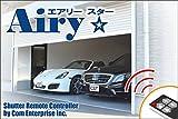 電動シャッターリモコンセット【AiryStar】 3個セット