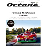Octane日本版 Vol.24 (BIGMANスペシャル)