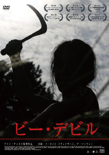 https://images-fe.ssl-images-amazon.com/images/I/51docXrlDgL.jpg