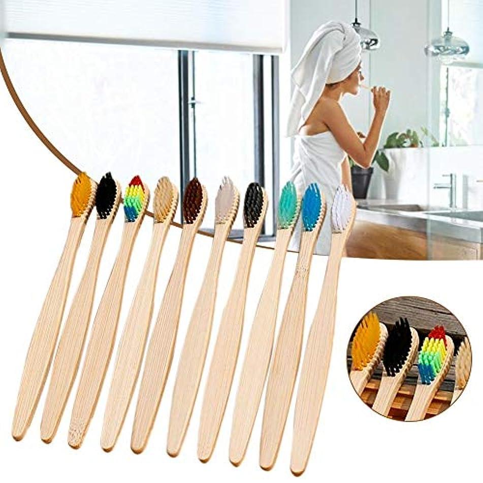 モチーフ舌な既にconvokeri 竹炭歯ブラシ、10個天然有機環境に優しい竹歯ブラシ