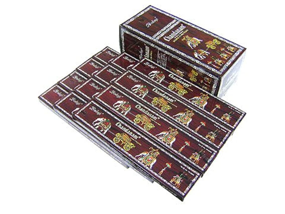圧縮されたゲージ優雅なBALAJI(バラルジ) チャンダナム香 スティック CHANDANAM 12箱セット