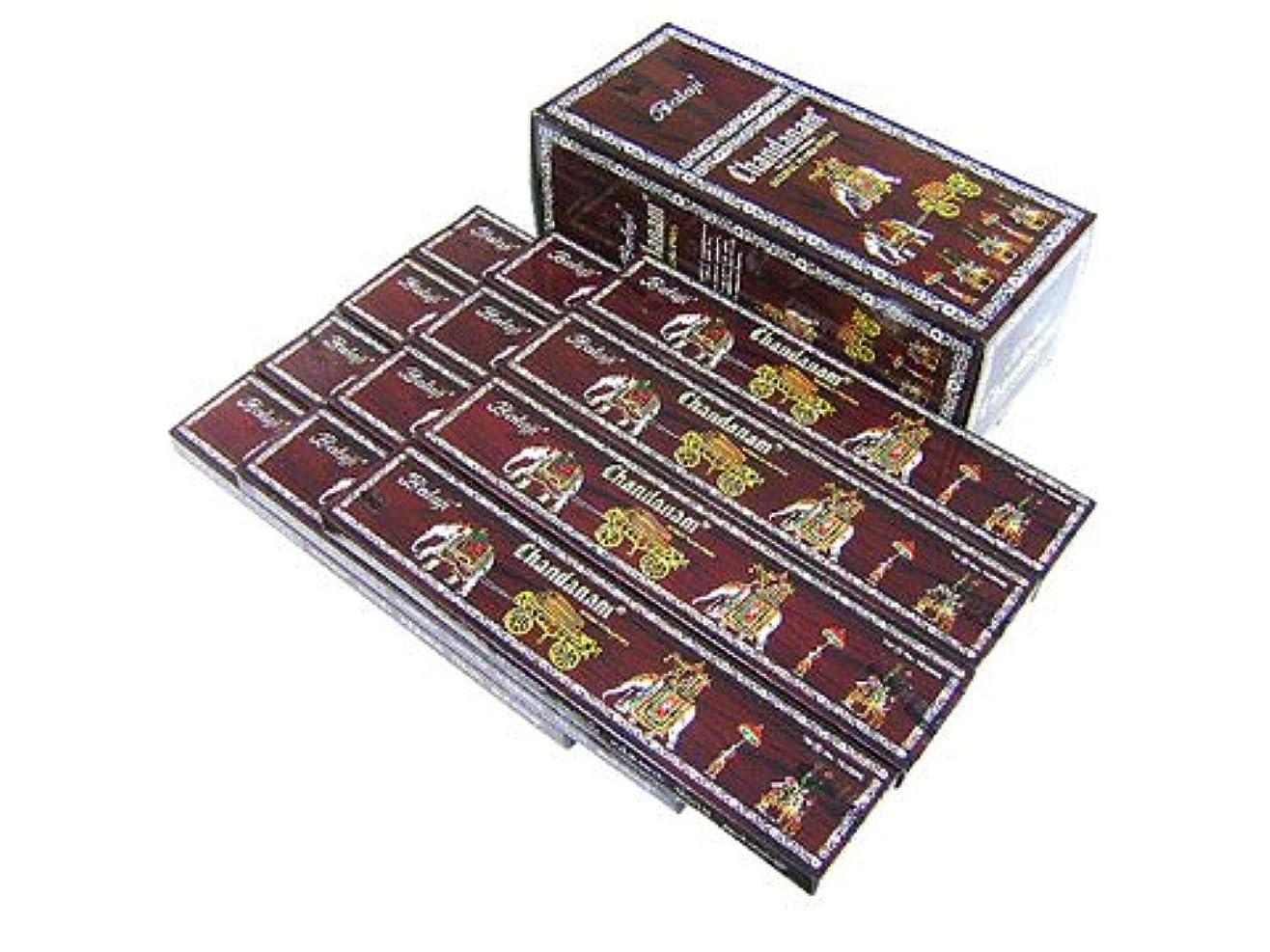 予知朝ごはん祖先BALAJI(バラルジ) チャンダナム香 スティック CHANDANAM 12箱セット