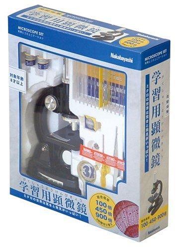 ナカバヤシ 学習用顕微鏡900セット MSS-900 1個