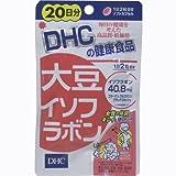 DHC 大豆イソフラボン 40粒 20日分「3点セット」