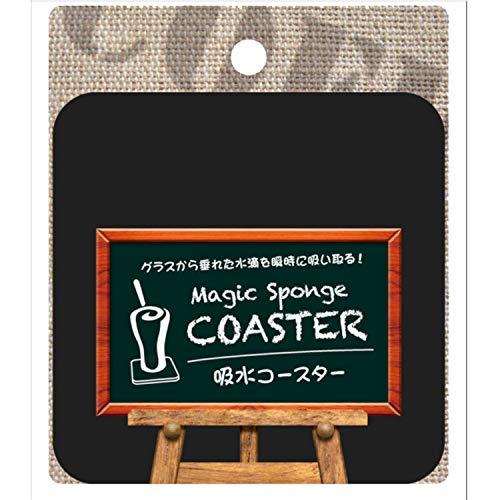 アイオン 吸水コースター ブラック 751-BK