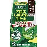 アロケア アロエしぼり汁配合クリーム 50g