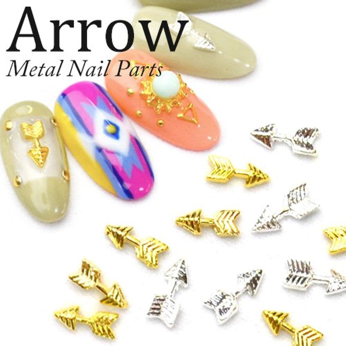哺乳類叫ぶ毎週アロー メタルネイルパーツ5個入[ゴールド] 矢型スタッズ ジェルネイル
