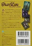 パストライフオラクルカード日本語版説明書付 (オラクルカードシリーズ) 画像