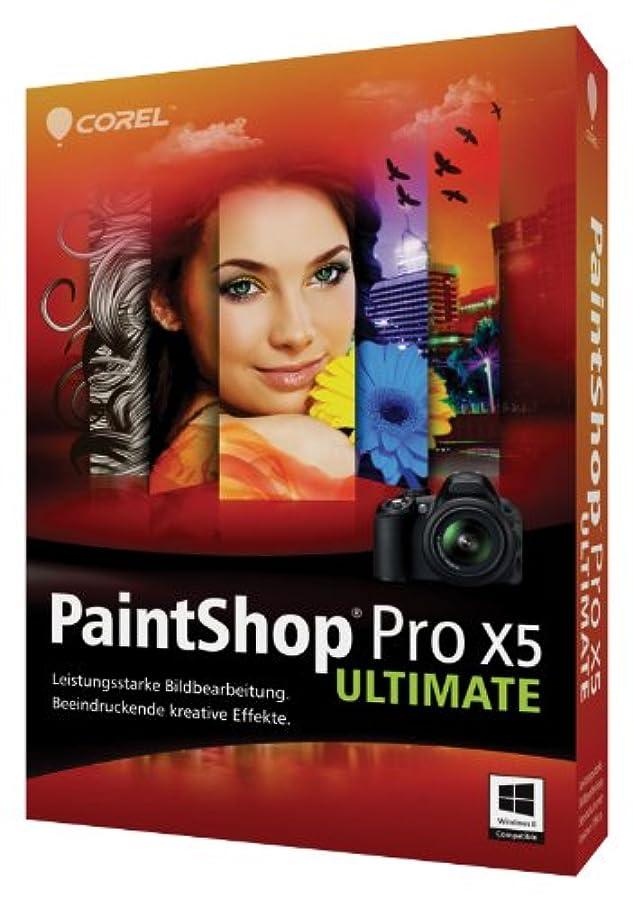 州コードビジュアルCorel PaintShop Pro X5 Ultimate. Für Windows XP/Vista/7/8