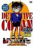 名探偵コナン PART28 Vol.1 [DVD]