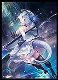 きゃらスリーブコレクション マットシリーズ Shadowverse 銀氷のドラゴニュート・フィルレイン(No.MT477)