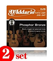 D'Addario ( ダダリオ ) Phosphor Bronze / EJ15 エクストラライト アコースティックギター弦 お得な2セット