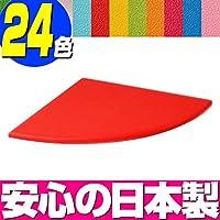 【ボールプール ベビー マット】 ミニボールプール用 マット(イチョウ型) ダークブラウン PL-55