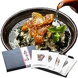 高級 鰻 ウナギ のお茶漬け ギフトセット ( 4食 ) 化学調味料・着色料・保存料不使用で体にも見た目にも優しい贈り物 恵み茶屋