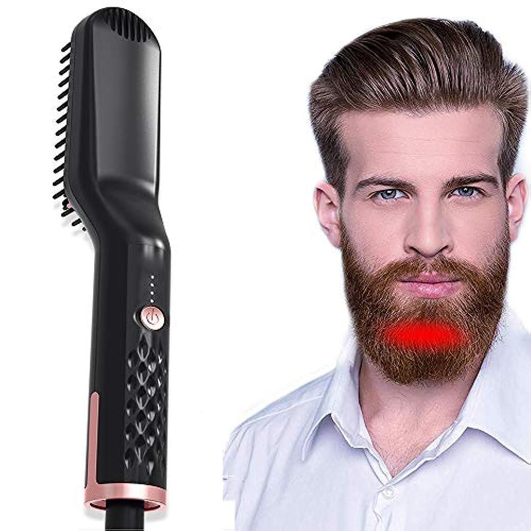 事件、出来事苦いショップクイックひげ矯正櫛ひげ矯正ブラシ用男電気毛矯正櫛スタイリング櫛毛矯正ヒートブラシ,EUplug