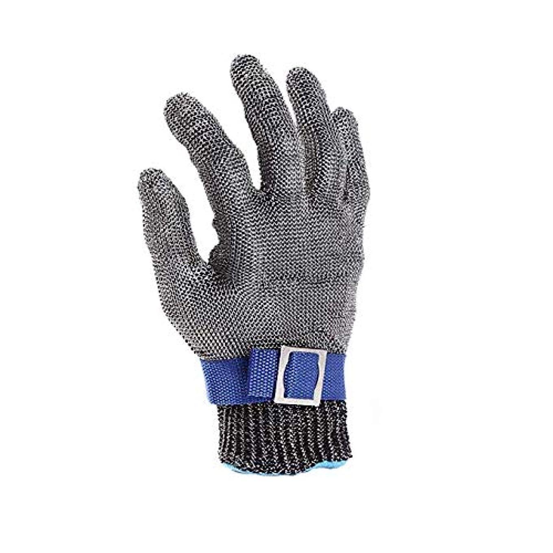 したがってやさしい暴君食肉加工、釣り用のカット耐性の手袋、ステンレス鋼線メタルメッシュブッチャー安全作業手袋,XL