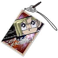 遊☆戯☆王デュエルモンスターズ 武藤遊戯 カード型アクリルストラップ