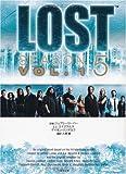 LOST シーズンV(1) (竹書房文庫)