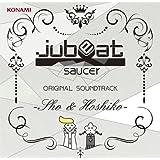 jubeat saucer ORIGINAL SOUNDTRACK-Sho&Hoshiko-