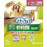 【ケース販売】マナーウェア 長時間オムツ 男の子おしっこ用 小型犬用 Sサイズ デニム&ストライプ 42枚×8コ