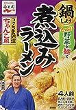 永谷園 煮込みラーメン コクうま鶏塩ちゃんこ風 (2人前×2P)×3個