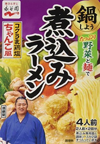永谷園 煮込みラーメン コクうま鶏塩ちゃんこ風 (2人前×2P)×3個 -