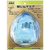 H&H サカイ式 防じんマスク No.565 1010A 548565