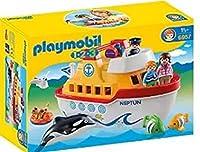 PLAYMOBIL My Take Along Ship Building Kit [並行輸入品]
