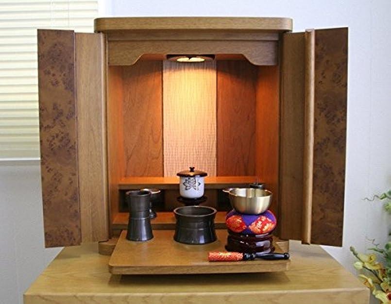 仏壇 国産 14号[真鍮仏具7点セット付き] 家具調モダン仏壇 小型 クルミ総張材 玉木仕上げ