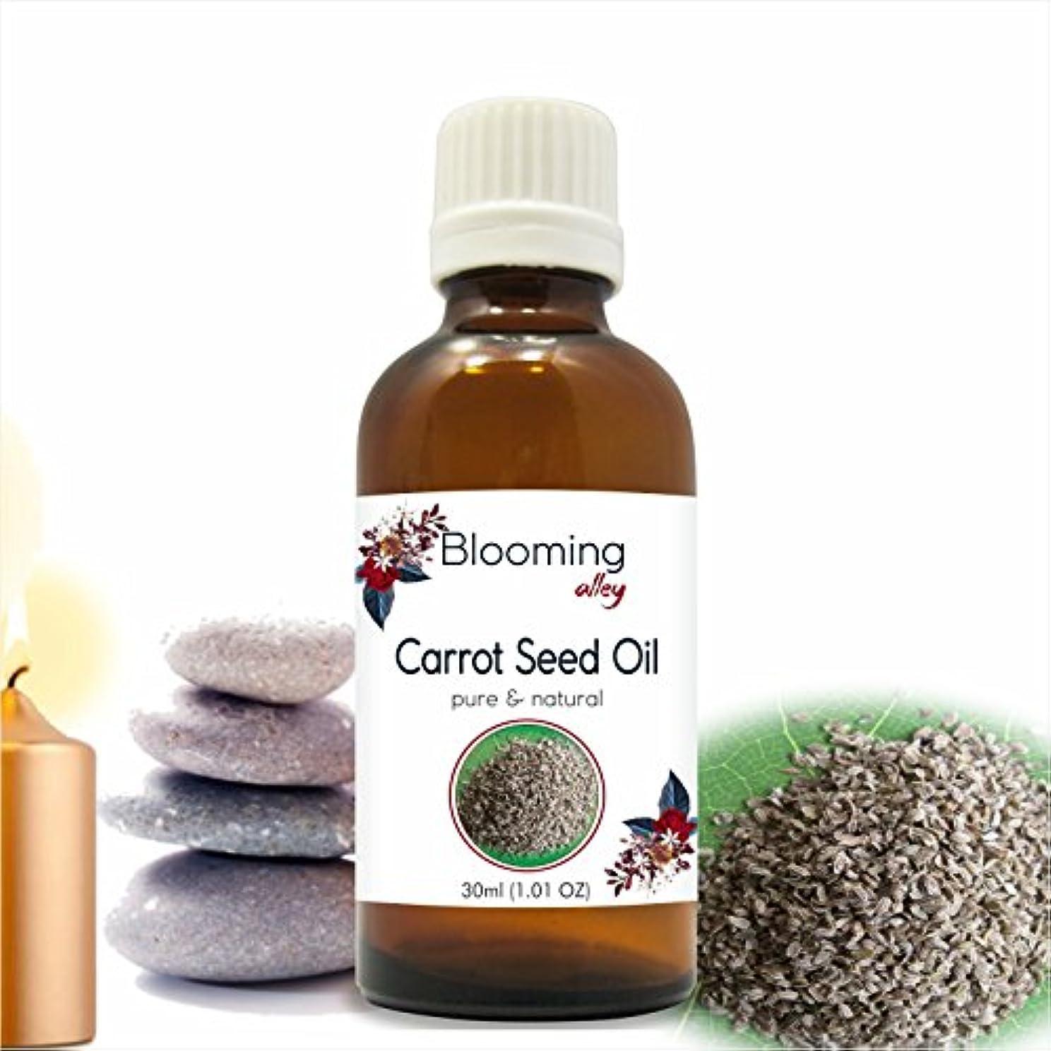 消毒する息切れ神秘的なCarrot Seed Essential Oil (Ducus Carotta) 30 ml or 1.0 Fl Oz by Blooming Alley