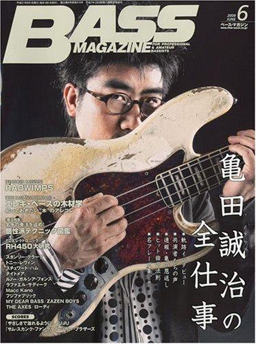 BASS MAGAZINE (ベース マガジン) 2009年 06月号 [雑誌]